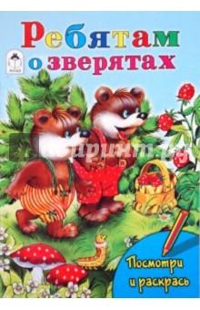Ад среди Счастья. Защитники Луганской ТЭС готовы стать новыми «киборгами»