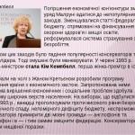 Непопулярная экономия Яценюка: какими будут тарифы и пенсии в Украине