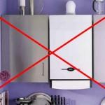 Запрет индивидуального отопления – удавка для людей?