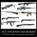 «Нельзя из царского жандарма сделать чекиста», – Савельев