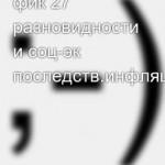 """""""Последствия деятельности горно-химических предприятий грозят экологической катастрофой"""""""