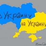 """""""В Украине закрыты глаза на незаконную рубку"""""""