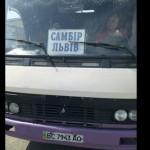 «Я не буду возить их на шару», – водитель автобуса Самбор-Львов закрыл дверь перед военным