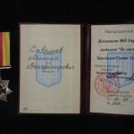 Известного львовского журналиста и волонтера награжден медалью Министерства обороны