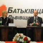 Львовская «Батькивщина»: генеральская линия партии Тимошенко