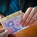 Служащего «Львовгаза» поймали на взятке