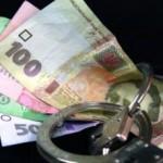 Руководитель отделения банка украла у своих клиентов более 400 тысяч гривен
