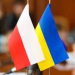 Нацгвардия будет охранять Генконсульство Польши во Львове