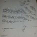 Перевозчик, с которым Львовский горсовет пыталась расторгнуть договор, и в дальнейшем будет возить пассажиров