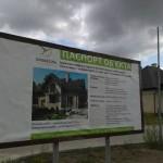 Жители вул.Тракт Глинянский просят создать рекреационную зону на озерах