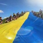 От сине-желтых грез до расстрелянного флага. ТОП-10 дат для украинского флага