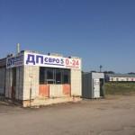 Налоговая милиция ликвидировала «левую» автозаправку на Львовщине
