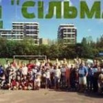 """Неравнодушных граждан приглашают на первое заседание по стадиону """"Сельмаш"""""""