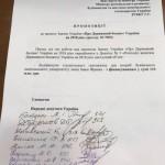 Во Львове планируют построить общежитие для нужд Франкового университета