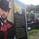 В Киеве появился художественный сквер имени львовского Героя Василия Слепыш