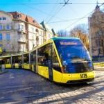 На выходных во Львове большинство трамваев поменяет свой маршрут