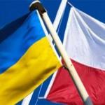НАБУ и Антикоррупционное бюро Польши совместно противодействовать трансграничной коррупции