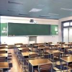 В Городокском районе построят школу за 31 миллион гривен