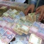 Во Львове на депозитах лежит 445 миллионов