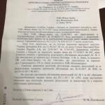 Во Львове две автостанции работают без лицензий