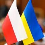 Украино-польские отношения €? казус Котигорошка