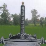 На Львовщине откроют памятник Героям Небесной Сотни