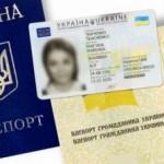 В ЦНАПах Львова изменили порядок получения услуги по оформлению паспортов