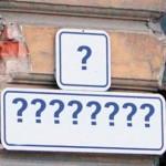 Переименование улиц во Львове: бездумность или невежество?