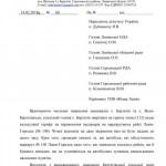 За «драконовские» тарифы перевозчика на Львовщине угрожают перекрыть трассу Шегини-Львов