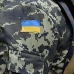 """В """"Львовского центра оказания услуг участникам боевых действий"""" новый директор"""