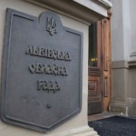 Во Львовском облсовете хотят предоставить охотничьи угодья Медведчуку