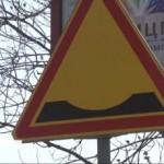 В Львове инспектируют ямы и выбоины на дорогах