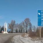 «Укравтодор» нанял поляков контролировать ремонт пограничных дорог. Прайс