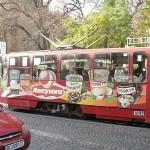 Львовяне требуют запретить рекламу на общественном транспорте