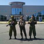 К годовщине начала АТО и обороны Луганского аэропорта: как это было
