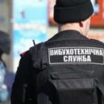 Во Львове заминированы три бизнес-центры