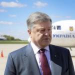 Порошенко хочет «привезти Европу до Львова»