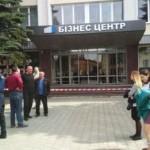 В львовских бизнес-центрах не нашли взрывчатки