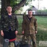 Житомирские пограничники задержали сталкеров из Львовской области, которые направлялись в зону отчуждения