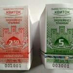 Правоохранители будут расследовать заблаговременный печать билетов Львовэлектротранса