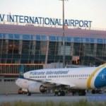 Львов планируют соединить прямым авиарейсом с Узбекистаном