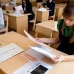 12 выпускников Львовщины получили по 200 баллов на ВНО