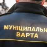Муниципалы не пустили журналиста на сессию Львовского горсовета