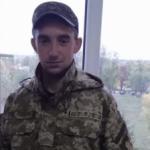 На Львовщине будут встречать погибшего бойца Владимира Лужецкого