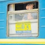 """Почему Емельян отменил самый прибыльный поезд """"Львов – Москва""""?"""