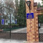 Львовская областная инфекционная клиническая больница получила престижную награду