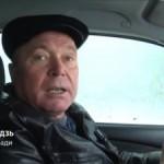 Депутат, который сжигал сухую траву, оказался родным братом главного тюремщика Львовщины