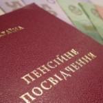 На Львовщине мужчина отсидит за решеткой 2 года за подделку удостоверения для бесплатного проезда