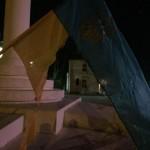 На Львовщине за надругательство над флагом Украины мужчину посадили на 6 месяцев
