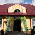 Тендер на ремонт школы в Оброшино объявили через три недели после завершения работ